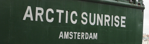 Transom of Greenpeace Vessel Artic Sunrise