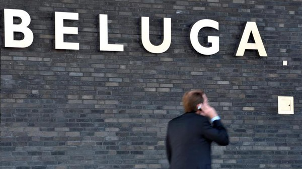 Beluga Shipping Headquarters