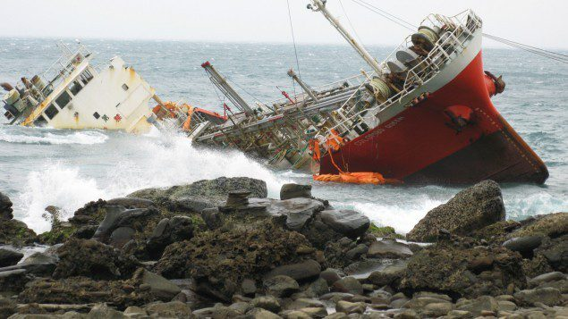 Ship Salvage Code Red