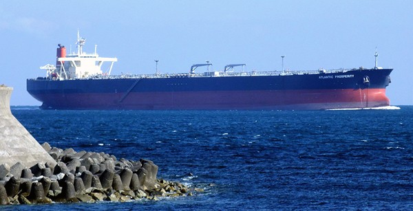 VLCC atlantic prosperity