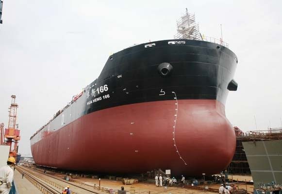 COSCO 57000 dwt bulk carrier guangdong