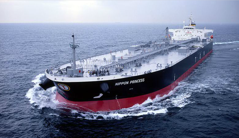 Nippon Princess tsakos energy navigation