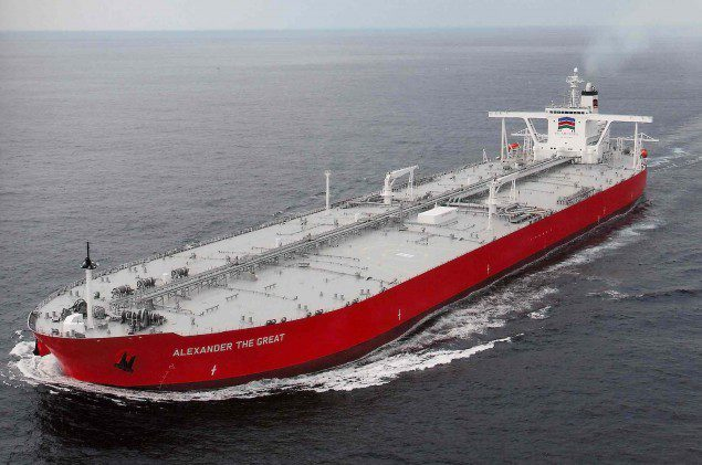 Alexander the Great VLCC