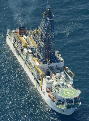 An aerial view shows deep-sea drilling vessel &quot;Chikyu&quot; in the Pacific, off Aichi Prefecture, central Japan, in this photo taken by Kyodo March 12, 2013. A Japanese energy explorer said on Tuesday it extracted gas from offshore methane hydrate deposits for the first time in the world, as part of an attempt to achieve commercial production within six years. Since 2001, Japan, which imports nearly all of its energy needs, has invested several hundred million dollars in developing technology to tap methane hydrate reserves off its coast that are estimated to be equal to about 11 years of gas consumption. Mandatory Credit. REUTERS/Kyodo (JAPAN - Tags: ENERGY ENVIRONMENT MARITIME) ATTENTION EDITORS - THIS IMAGE WAS PROVIDED BY A THIRD PARTY. FOR  EDITORIAL USE ONLY. NOT FOR SALE FOR MARKETING OR ADVERTISING CAMPAIGNS. THIS PICTURE IS DISTRIBUTED EXACTLY AS RECEIVED BY REUTERS, AS A SERVICE TO CLIENTS. MANDATORY CREDIT. JAPAN OUT. NO COMMERCIAL OR EDITORIAL SALES IN JAPAN. YES