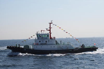 Tsubasa tugboat nyk line