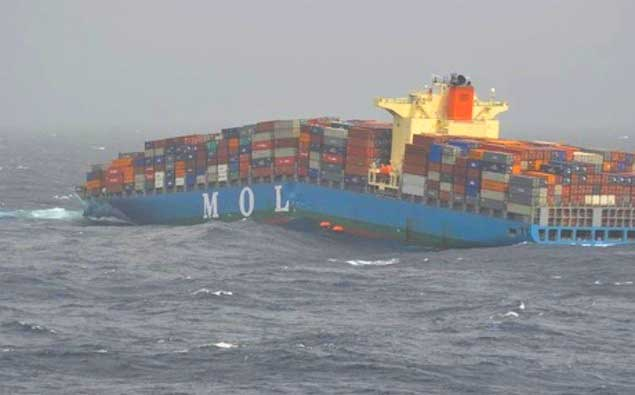 his photo of the MOL Comfort shows considerable hogging. Image credit: IANS