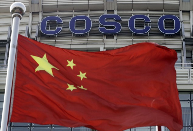 china cosco headquarters